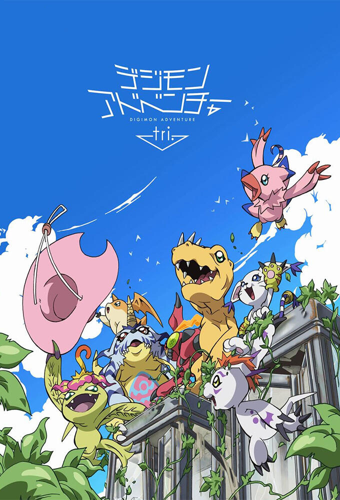 Digimon Tri Folge 3