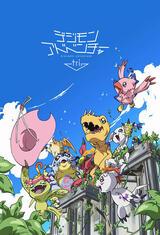 Digimon Adventure tri. - Poster
