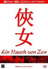 Ein Hauch von Zen