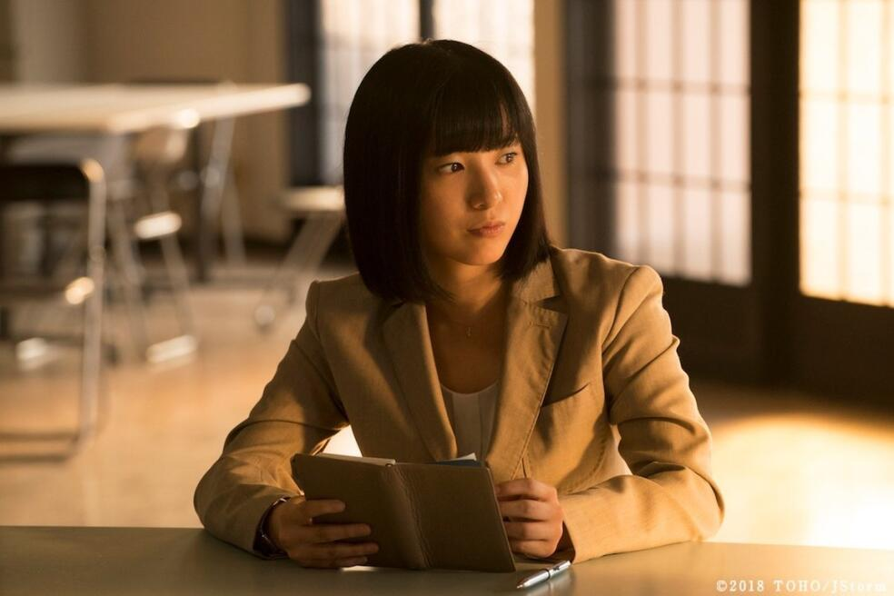 Killing for the Prosecution mit Yuriko Yoshitaka