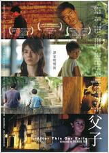 After This Our Exile - Poster