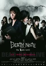 Death Note: The Last Name - Poster