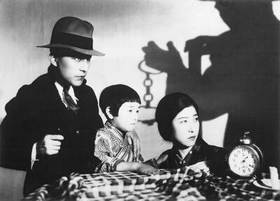 """Die Frau jener Nacht"" (1930): Tokihiko Okada, Mitsuko Ichimura, Emiko Yakumo"