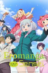 Eromanga Sensei - Poster