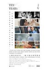 Ten Years - Poster