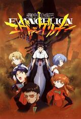 Neon Genesis Evangelion - Poster