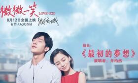 Love 020 mit Angelababy und Boran Jing - Bild 7