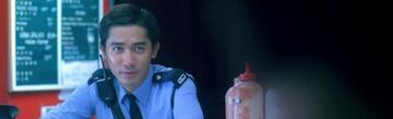 als Polizist 663