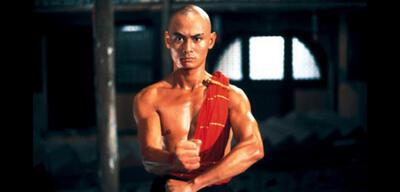Der Todesspeer des Shaolin