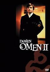 Omen 2 - Damien