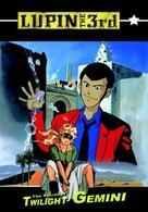 Lupin III - Twilight Gemini