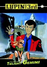 Lupin III - Twilight Gemini