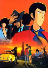 Lupin III - Poster