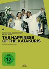 The Happiness of the Katakuris - Poster