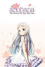 AnoHana: Die Blume, die wir an jenem Tag sahen - Poster