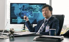 Der Spion von nebenan mit Ken Jeong - Bild 1