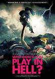 Why dont you play in hell poster 02