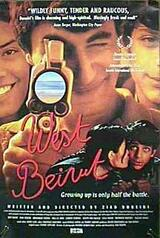 West Beirut - Poster