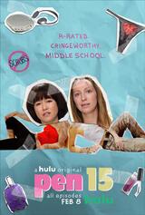 PEN15 - Staffel 1 - Poster