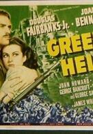 Die grüne Hölle
