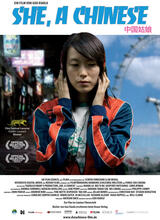 She, A Chinese - Poster