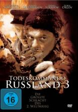 Todeskommando Russland 3