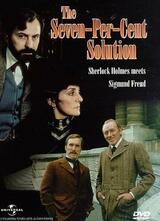 Kein Koks für Sherlock Holmes - Poster