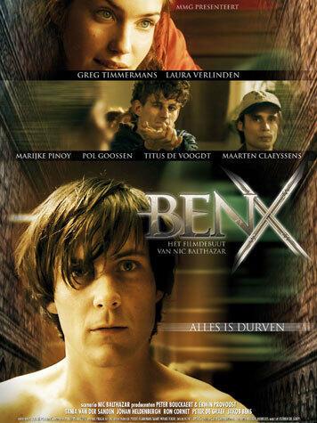 Ben X - Bild 2 von 16
