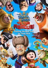 Boonie Bears, to the Rescue! - Poster