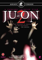 Ju-on: The Curse 2 - Poster