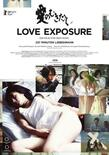 Love exposure poster 01