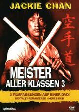 Meister aller Klassen 3 - Poster