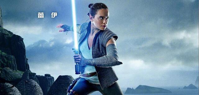 Star Wars 8 Rian Johnson Verrät Verrückteste Idee Für Reys Herkunft