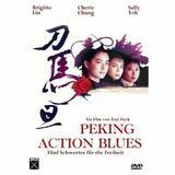 Peking Opera Blues - Poster
