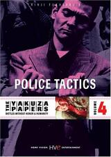 The Yakuza Papers: Police Tactics - Poster
