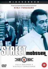 Street Mobster - Poster