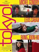 Tokio! - Poster