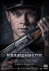 AK-47 - Kalaschnikow - Poster