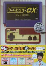 Retro Game Master