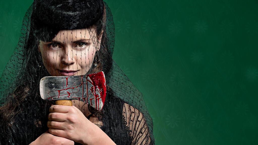 Lizzie Borden - Kills!