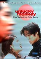 Unlucky Monkey - Des Wahnsinns fette Beute