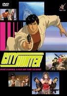 City Hunter - Ryo Saeba, Live on the Scene