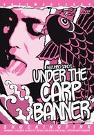 Under the Carp Banner