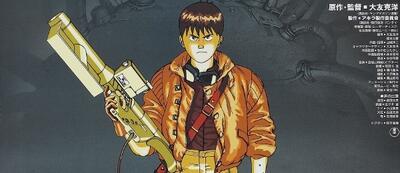 Poster für Akira