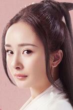 Poster zu Mi Yang
