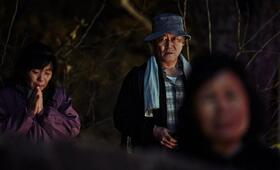 The Wailing - Die Besessenen mit Jun Kunimura - Bild 12