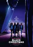 Black+christmas+poster