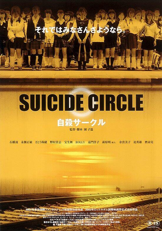 suicide circle stream