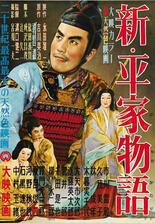 Die Samurai-Sippe der Taira