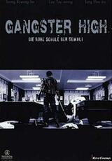 Gangster High - Poster